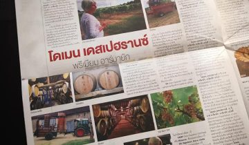Featured in Krungthep Turakit Sunday June, 9th.