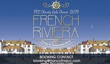 FTCC Charity Gala Dinner 2019